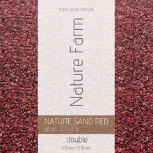 Nature Sand RED double 2kg / 네이쳐 샌드 레드 더블 2kg(1.2mm~2.3mm)
